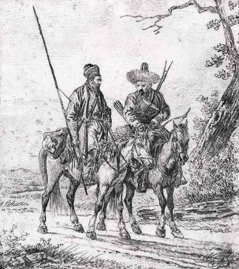 """Résultat de recherche d'images pour """"cosaques ukrainiens"""""""