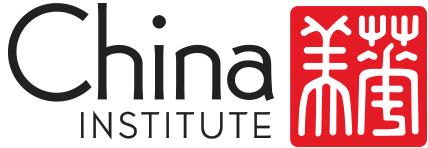 """Résultat de recherche d'images pour """"china institute"""""""